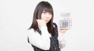 料金表の作り方:ポイント12個まとめ。顧客心理を捉える事例もドサッとご紹介!