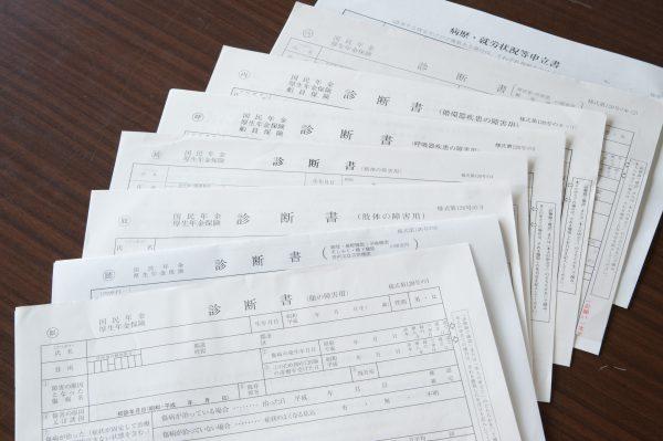 配布書類の例