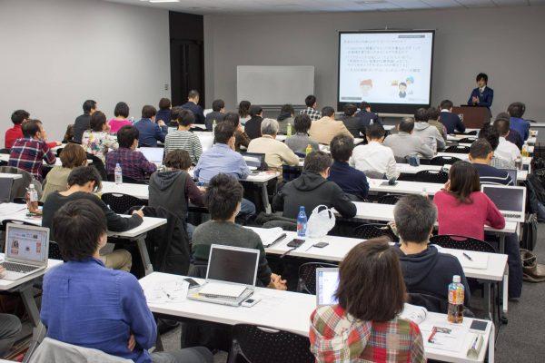 古山正太さん主催:コピーライター養成講座の様子