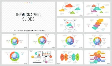 初心者も簡単作成!インフォグラフィック作成ツール×10と、アイデアサイトのご紹介