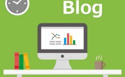 『ブログの正しい活用法』アクセスアップ & 問合せ増を実現する