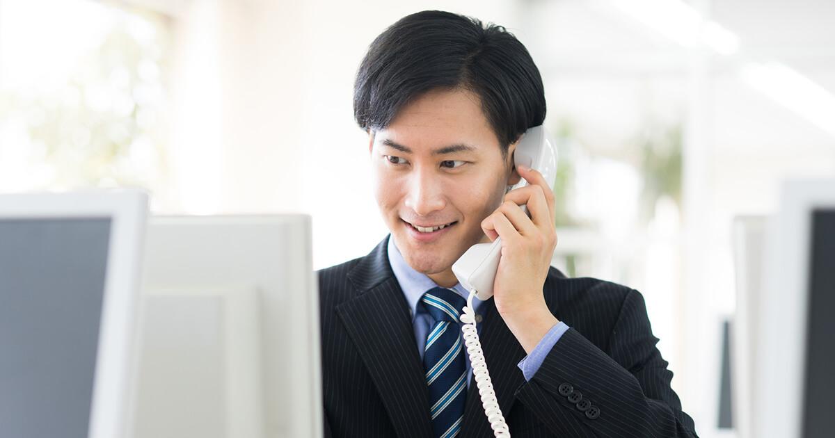 【抜き打ちで電話します】 電話対応は、この一言で売上が上がる